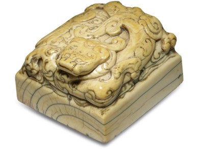 **AN IVORY SQUARE DRAGON SEAL
