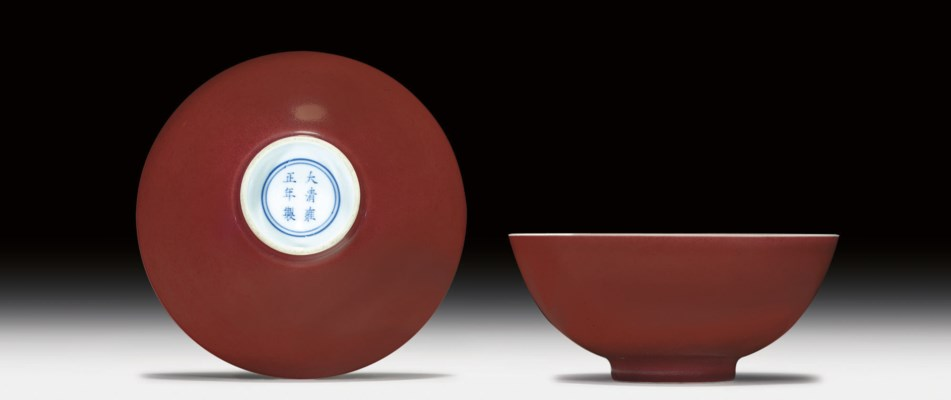 A PAIR OF COPPER-RED BOWLS