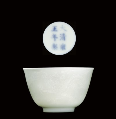 A WHITE ANHUA-DECORATED WINE C