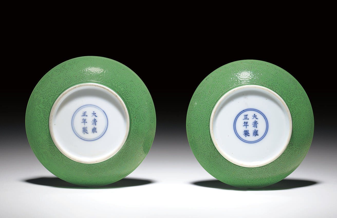 A PAIR OF SMALL GREEN-GLAZED I