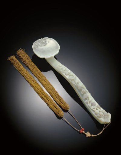 A LARGE GREENISH-WHITE JADE RU