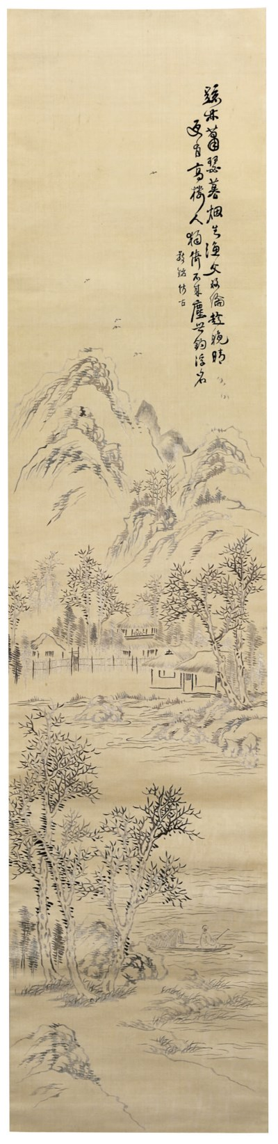 AN EMBROIDERED LANDSCAPE HANGI