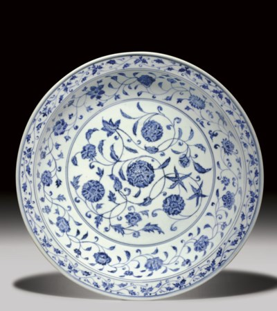 A RARE LARGE EARLY MING BLUE A
