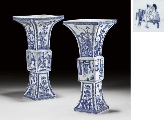 A PAIR OF BLUE AND WHITE FACET