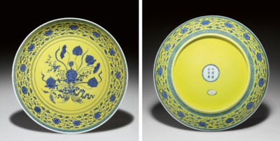 A RARE LARGE YELLOW-ENAMELED M