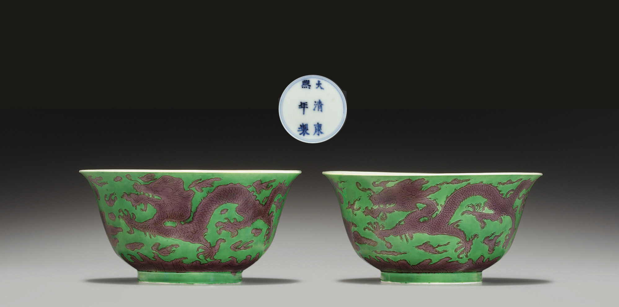 A PAIR OF AUBERGINE AND GREEN-
