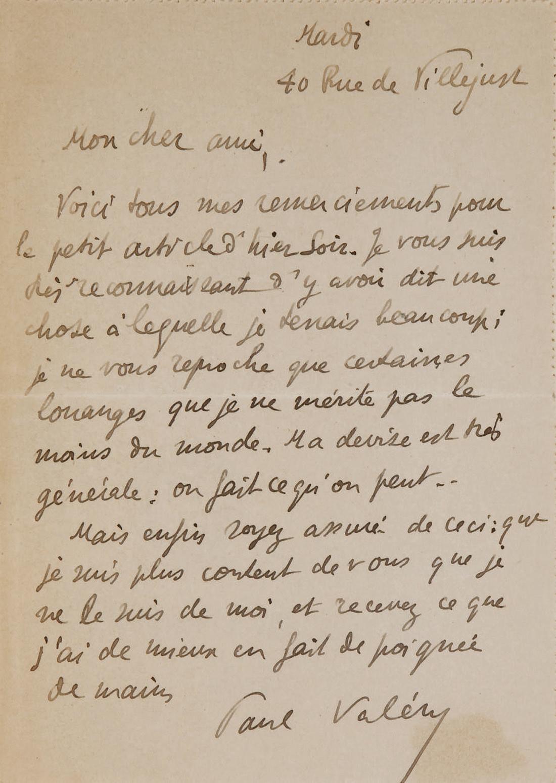 VALÉRY, Paul (1871-1945). Le Cimetière marin. Paris: Émile Paul frères, 1920.