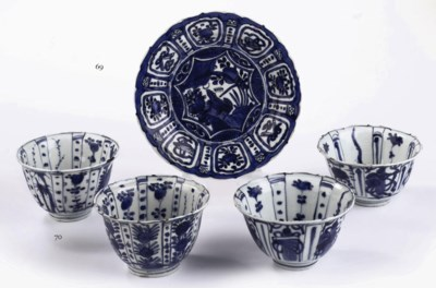 FOUR VARIOUS CHINESE BLUE AND