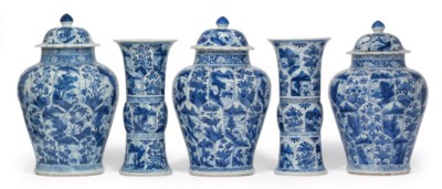 A CHINESE BLUE AND WHITE FIVE