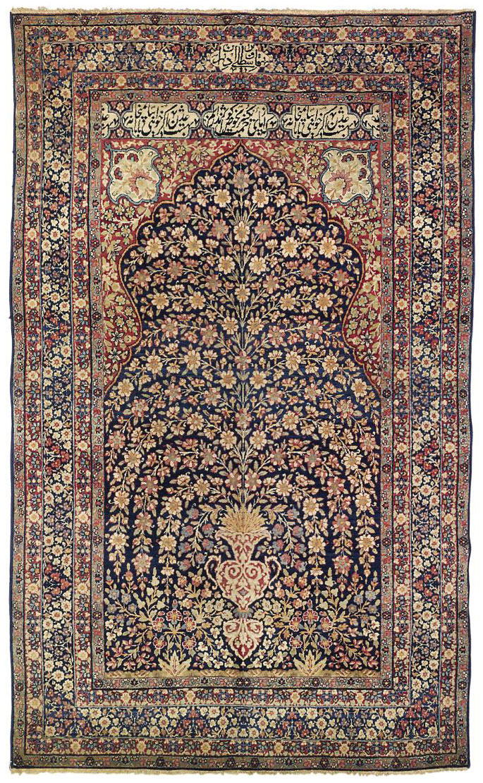 A KIRMAN PRAYER RUG