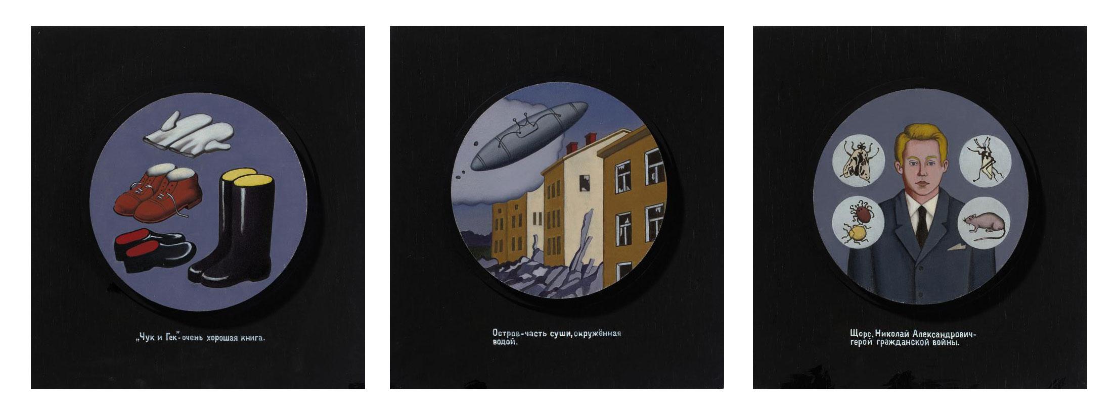 Azbuka triptych