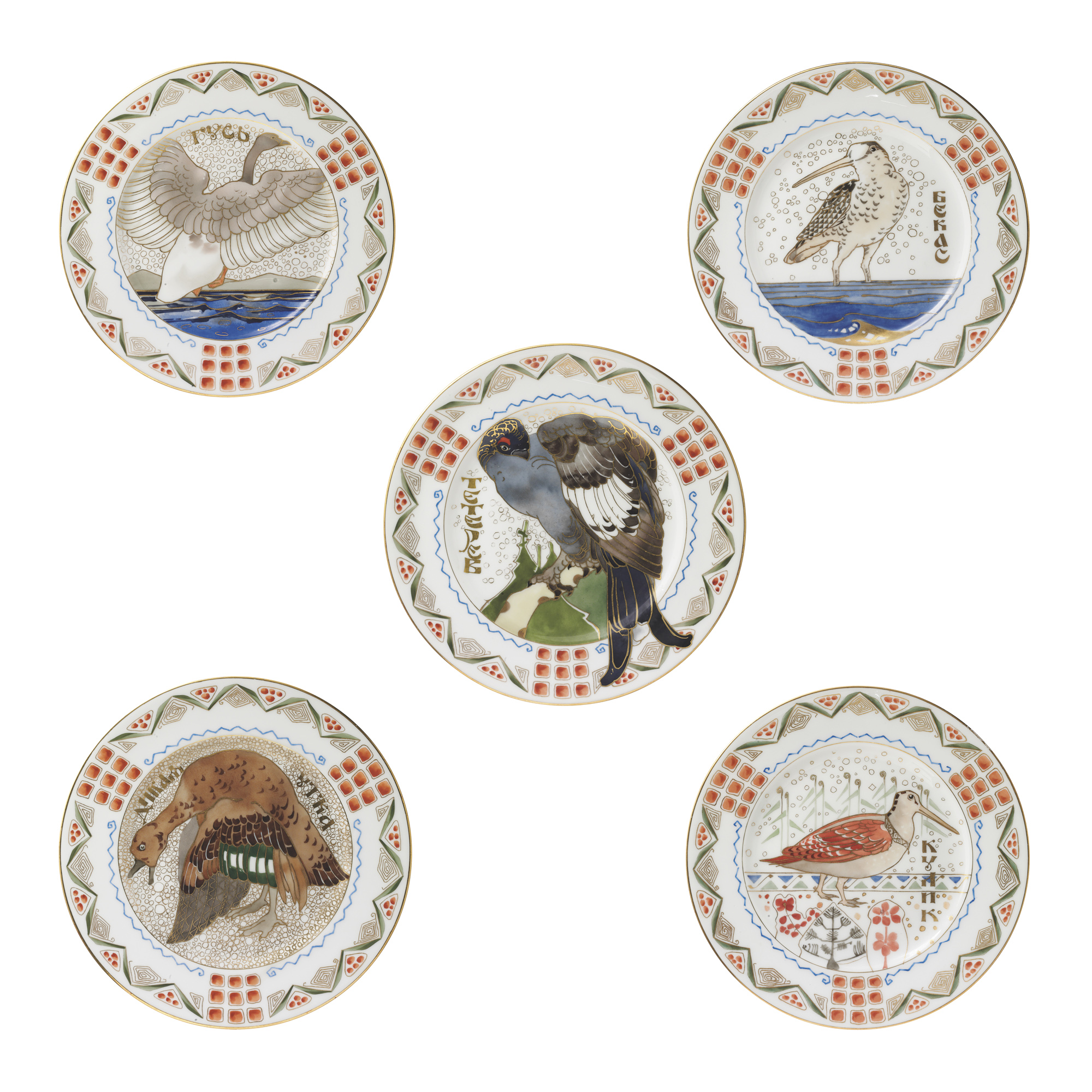 A Set of Eight Porcelain Ornithological Plates