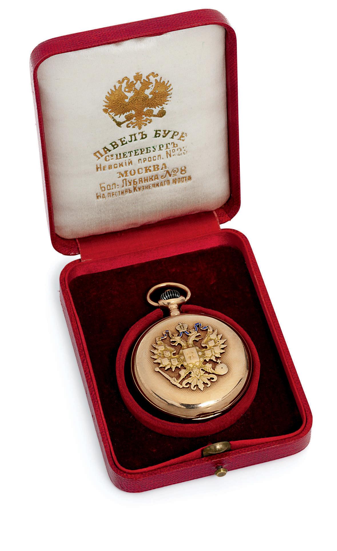 A Gold and Enamel Presentation Hunter Case Pocket Watch