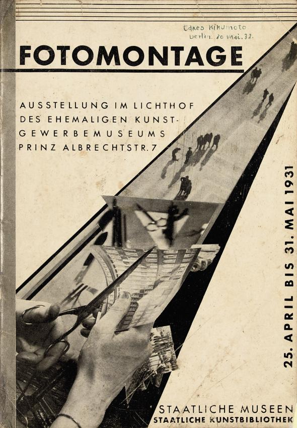 EL LISSITZKY, WERNER GRÄFF, and others