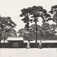 Meiju Jingu, 1951