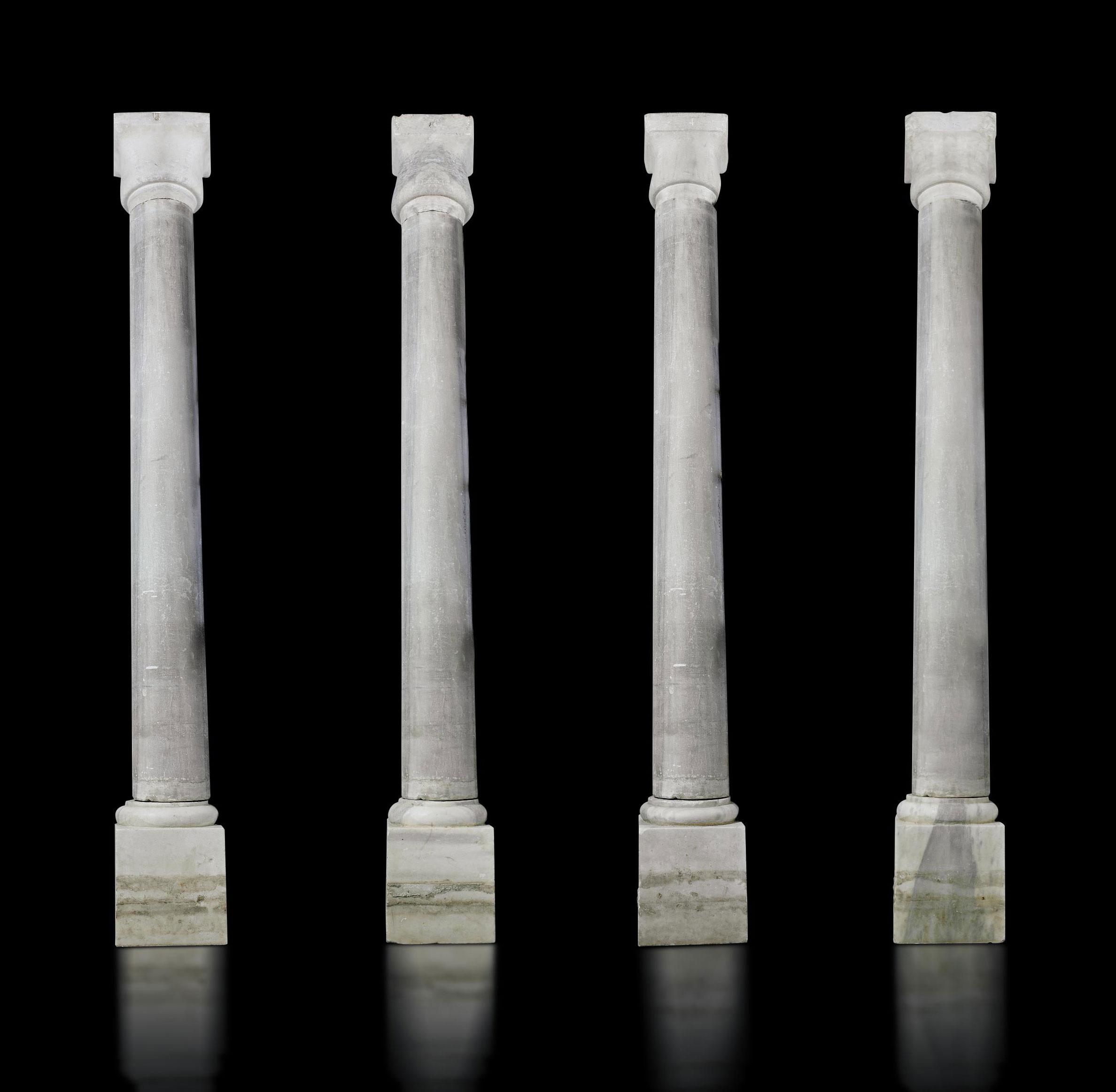 FOUR OTTOMAN ARCHITECTURAL MAR