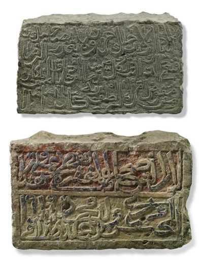 TWO CALLIGRAPHIC CARVED STONE