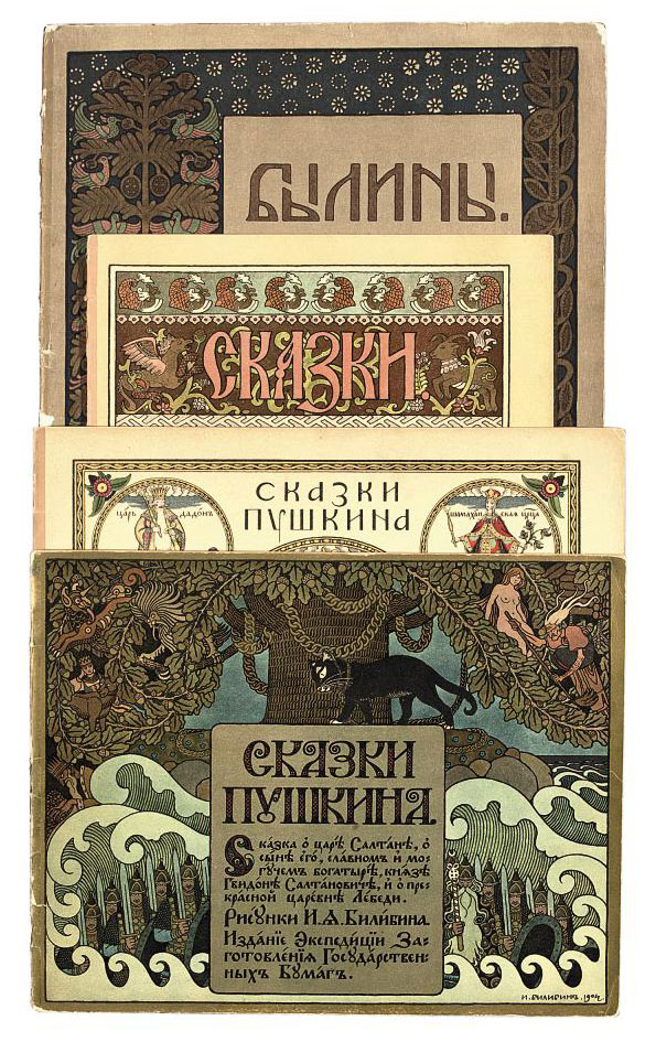 BILIBIN, Ivan -- PUSHKIN, Alexander. Skazki Pushkina. Skazka o Tsare Saltane. [With:] -- Skazki Pushkina. Skazka o Zolotom Petushke. St. Petersburg: Commission for the Preparation of State Papers, 1905, 1907. [And:] Skazki. Skazka ob Ivan-Tsarevich, Zhar-Ptitse i o Serom Volke. St. Petersburg: Commission for the Preparation of State Papers, 1901. [And:] Byliny. Vol'ga. St. Petersburg: I.I. Bilibin, 1904. 4 vols, 2° and oblong 2°. Chromolithographs throughout, some of these full-page. (Occasional light marginal soiling.) Original chromolithographed wrappers, spines reinforced with tape as issued (some wear at the spines, the third work stained on the lower cover, the fourth with some wear at the extremities).