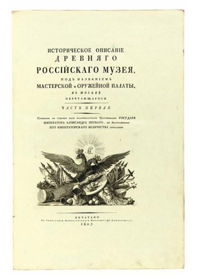 MALINOVSKII, Aleksei (ed.) Ist