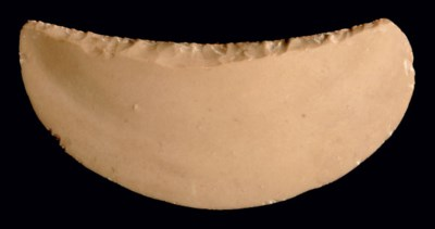 AN EGYPTIAN FLINT KNIFE BLADE