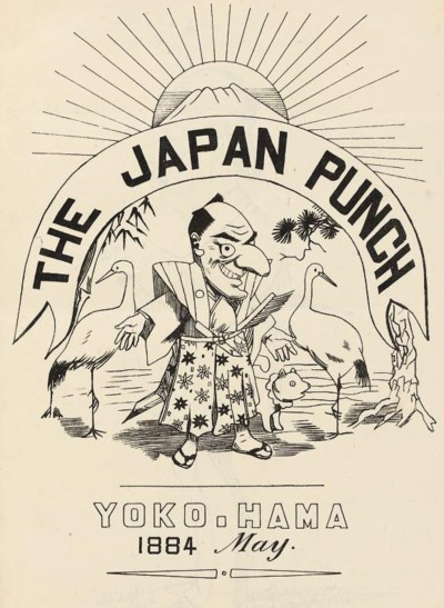 JAPAN -- The Japan Punch. Yoko