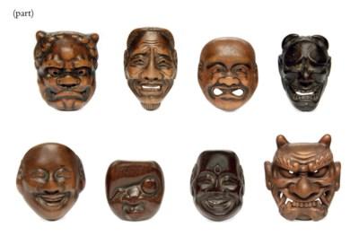 Eleven Wood Mask Netsuke