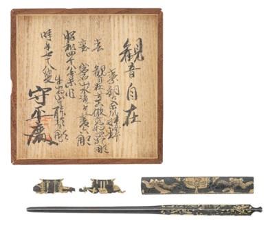 A SHAKUDO MIGAKIJI MITOKORO-MO