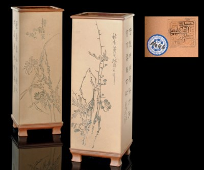 A PAIR OF YIXING VASES