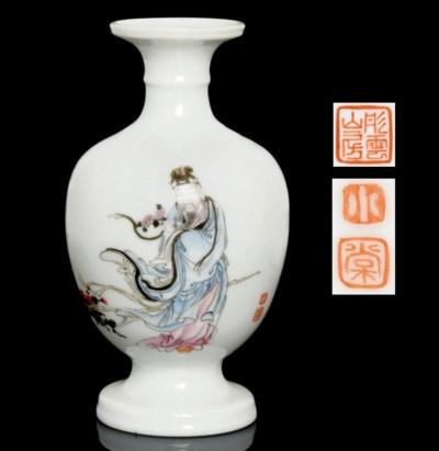 A SMALL FINELY ENAMELLED VASE