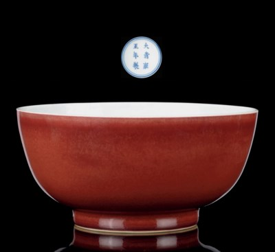 A COPPER RED GLAZED BOWL