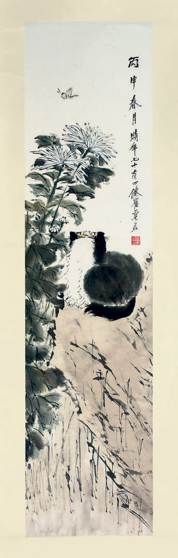 Xu Gu (1824-96)