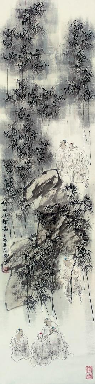 Wang Mingming (b.1952)