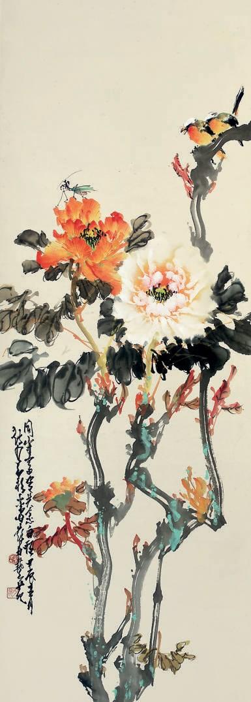 Zhao Shao'ang (1905-98)