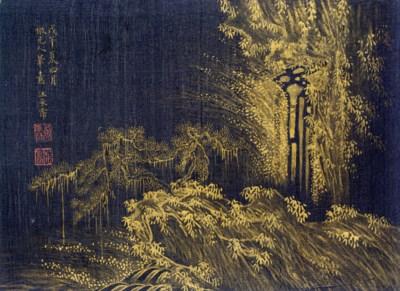 Wang Chengpei (? - 1805)