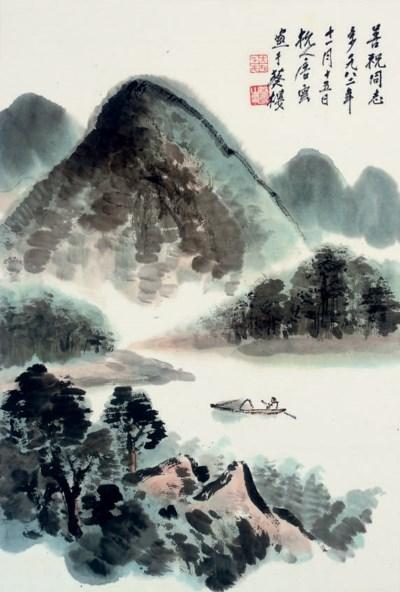 Tang Yun (1910-93)
