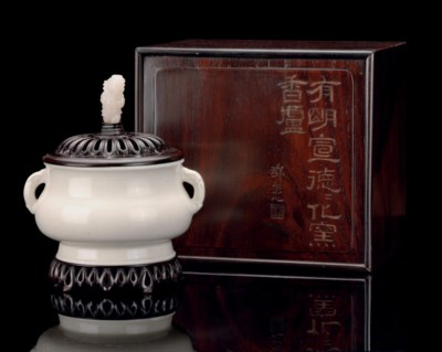A BLANC DE CHINE CENSER AND WO