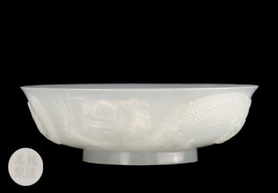 A WHITE JADE CARVED BOWL