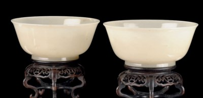 A PAIR OF PALE CELADON JADE BO