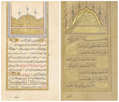 A GROUP OF OTTOMAN MANUSCRIPTS