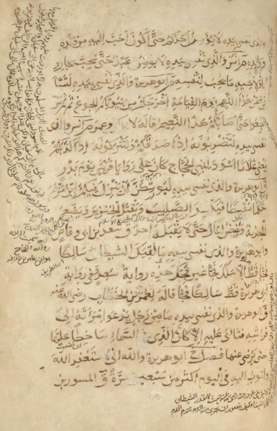 AN EARLY MANUSCRIPT WITH ANNOT