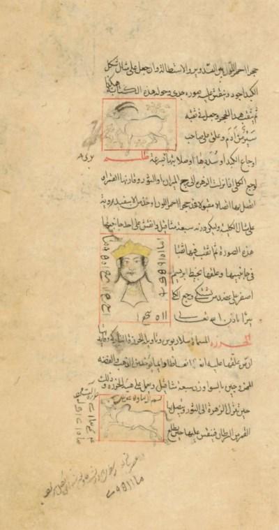 A SAFAVID MANUSCRIPT, IRAN, DA