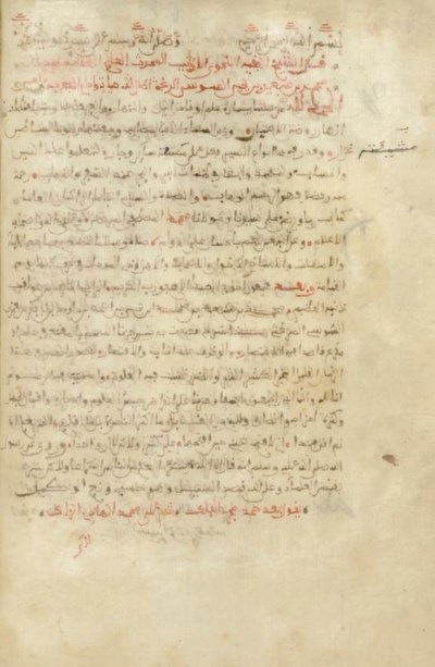A SECTION OF A MAGHRIBI MANUSC
