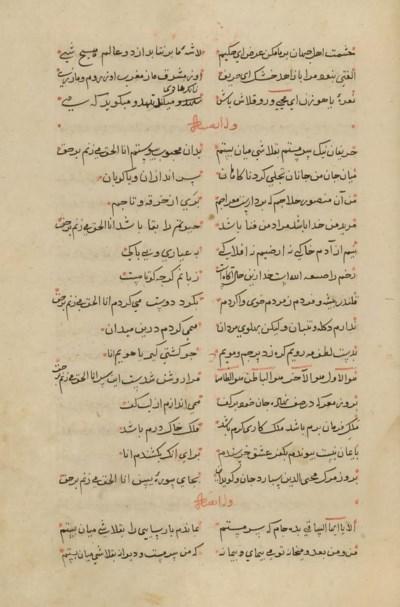 MAHAB AL-FAQIR SULTAN AL-'ARIF
