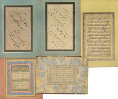 A GROUP OF QUR'AN FOLIOS, IRAN