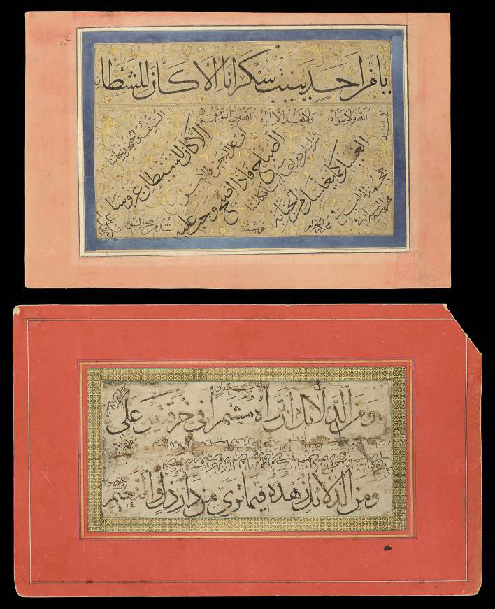 TWO CALLIGRAPHY PANELS, IRAN O