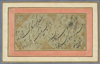 A CALLIGRAPHY PANEL SIGNED HUS