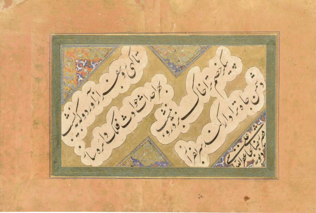 FOUR PANELS OF CALLIGRAPHY WIT