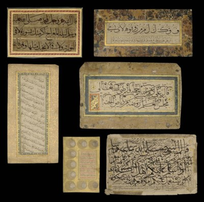 A GROUP OF OTTOMAN CALLIGRAPHY