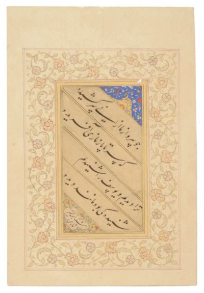A QAJAR CALLIGRAPHY PANEL SIGN