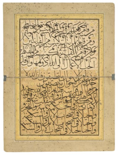 TWO FOLIOS OF OTTOMAN MASHQ, T